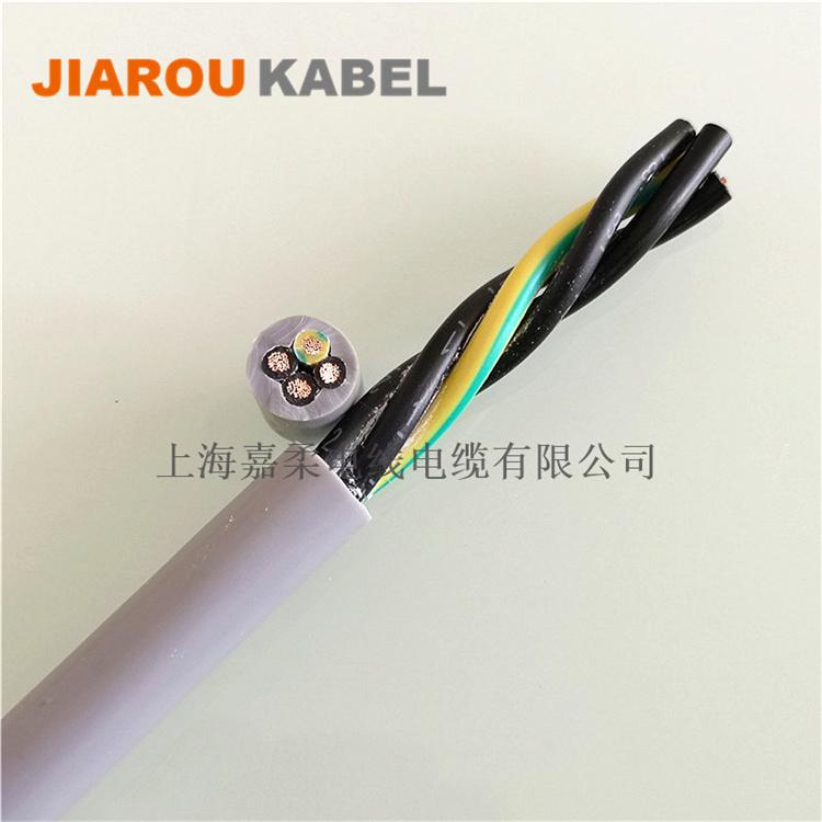 耐低温电缆