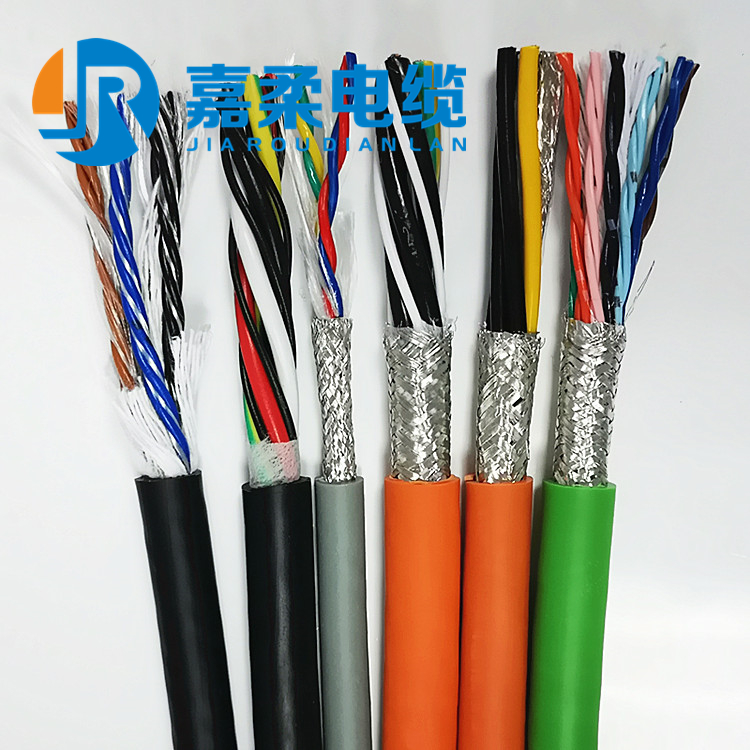 高速拖链电缆