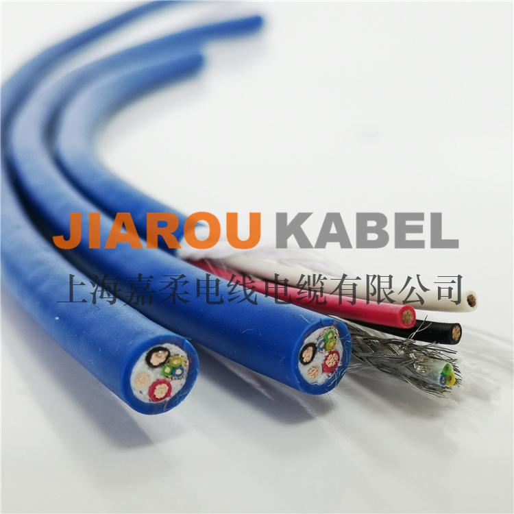 耐低温复合型屏蔽电缆(零下60℃用)