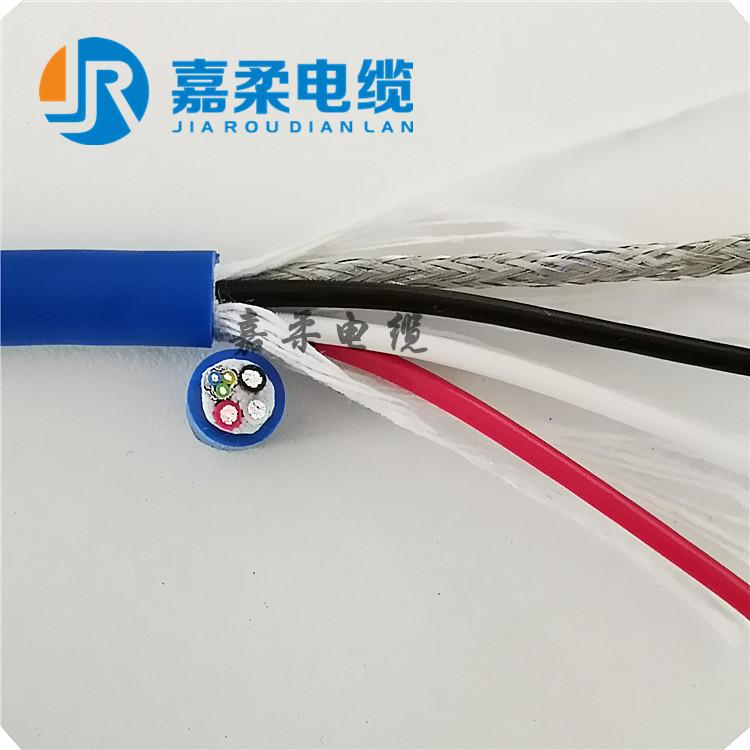 耐低温拖链电缆(-40℃,-60℃)