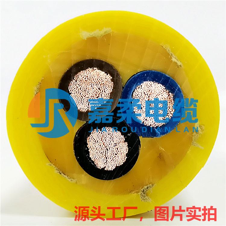 铲运机电缆