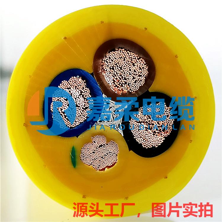 电动铲运机电缆3X16+1X10/3X25+1X16